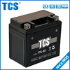 2016 Southeast Asia Best Sell sealed rechargeable battery 12v 5ah mf batteries YT5L motorcycle battery