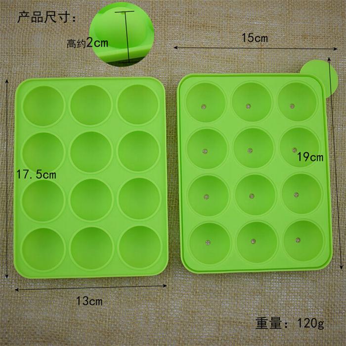 12 Capacity Round Silicone Lollipop Mold 2.jpg