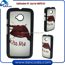 alumium sheet 2d sublimation phone case for Motorola MOTO E2 sublimation mobile phone cover