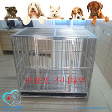 stainless steel folding pet cage