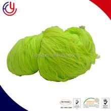 Hoyia 100% acrylic knitting yarn for knitting sweater