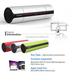 NFC HIFI Wireless Stereo High Quality Loudspeakers