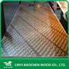 "Brown Marine plywood with wbp glue , 1/2"" / qatar construction formwork materials"