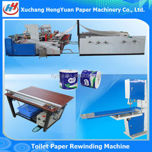 Automatic Tissue Processor , High Quality Toilet Tissue Paper Making Machine