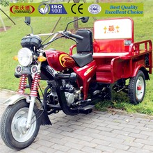2015 hot sale moped cargo tricycle