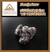 CaF2 85%. Calcium Fluorite Granule /Nature Fluorspar Lumps