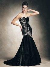 dama de vestir