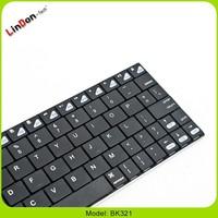 Built-in Rechargeable Battery Wireless Bluetooth Arabic Keyboard, arabic keyboard for blackberry