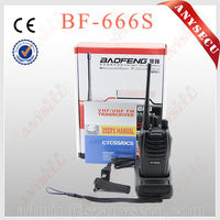 BAOFENG BF-666S free software offered to program to change the frequency FM transceiver