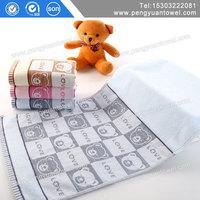 pengyuan wholesale mint green hand towel