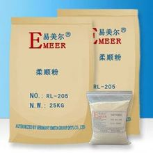 Professional Factory Supply Good Quality granular natural zeolite for boiler water soften with good prices