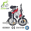 16 inch 36v 250w light weight aluminum portable electric bike with 3 speed gears