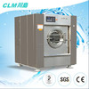 commercial industrial washing machine