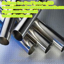 12MM OD X 2.0MM 316 SEAMLESS STAINLESS STEEL TUBE X 500M