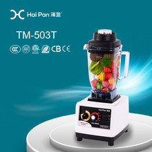 Multifunction Household Table Best Personal Juicer vacuum mixer for food factory