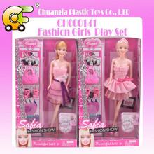 """11.5"""" Funny hard body fashion doll 2 models"""