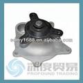 Motor de automóvil piezas de repuesto del sistema de enfriamiento para chrysler de la bomba de agua aw7165 oem: 4781157aa