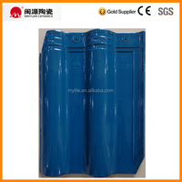 Chinese Sapphire Ceramic Roof Tiles for Wholesale
