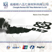 high purity with low price nano iron powder