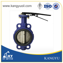 HOT SALE butterfly valve for petroleum