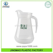 Plastic Beer Pitcher 1000ML small molecules water jug