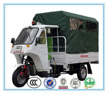 2015 perfect design durable150-300 cc ambulance motorcycle 3 wheel