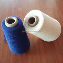100% Cotton Yarn for Weaving Super Soft Yarn