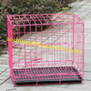 foldable iron wire pet cage