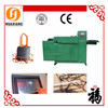Competent wafios wire machine