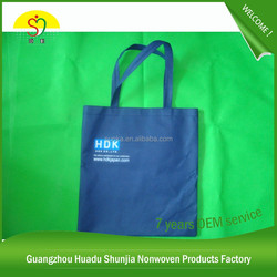 Various Promotional Shopping Gift Nonwoven Bags Qingdao(SJ-S-034)