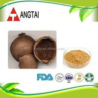 Pure natural Ellagic Acid 40%, Punicalagin 20% pomegranate husk extract, pomegranate powder extract