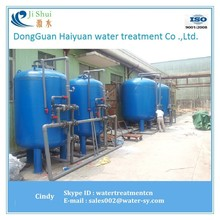 Good quality UF water purification plant for rive water
