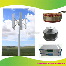 Lowesrt rpm Vertical Wind Turbine System permanent magenetic generator home and office use 2kw wind generator