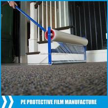 PE protective film for carpet