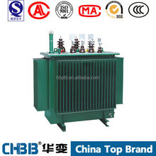 15 years manfacturer experience supply 33KV/415V 63KVA distribution transformer S9-M series