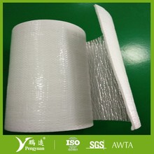 aluminum foil woven fabric EPE foam mylar sheet insulation