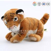 Cheap 10 inch cute super soft suffed plush tiger