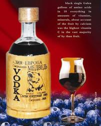 Black currant Fruit prime Vodka