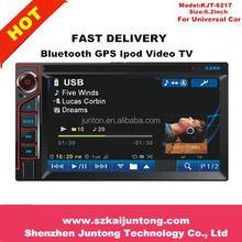 hot sell big usb,AUX slot 2din car dvd