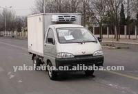 2 ton refrigerated insulated van box truck /cargo van box body