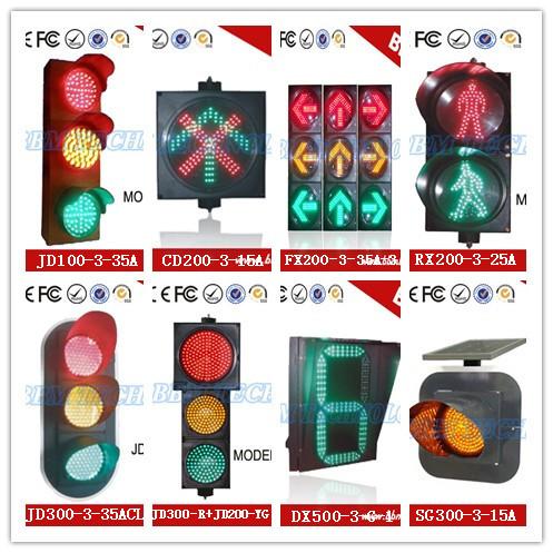 300mm 적색, 녹색, 노란색 신호등