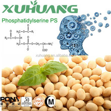 Without any side effects The best products to improve the elderly memory Products Phosphatidylserine PS