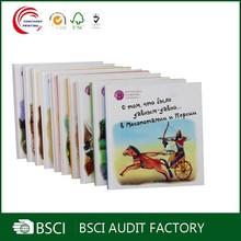 Hot selling Fancy cheap children cardboard book printing manufacturer in Shanghai