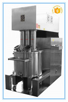 Road Asphalt Emulsified Mixer, Emulsifying And Mixing Machine For Asphalt