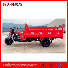 China OEM High Quality Front Load Tricycle/Tricycle Vending/Hybrid Tricycle