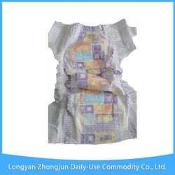 Hot sale good quality wholesale clothlike film sleepy baby diaper