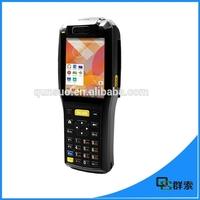 IP65 rugged pda printer, handheld pos terminal,android data collector PDA3505