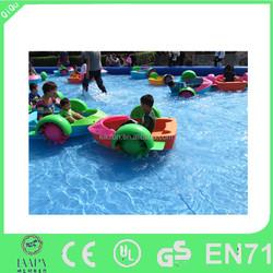 Kids loving swimming pool aqua toy paddle boat from China