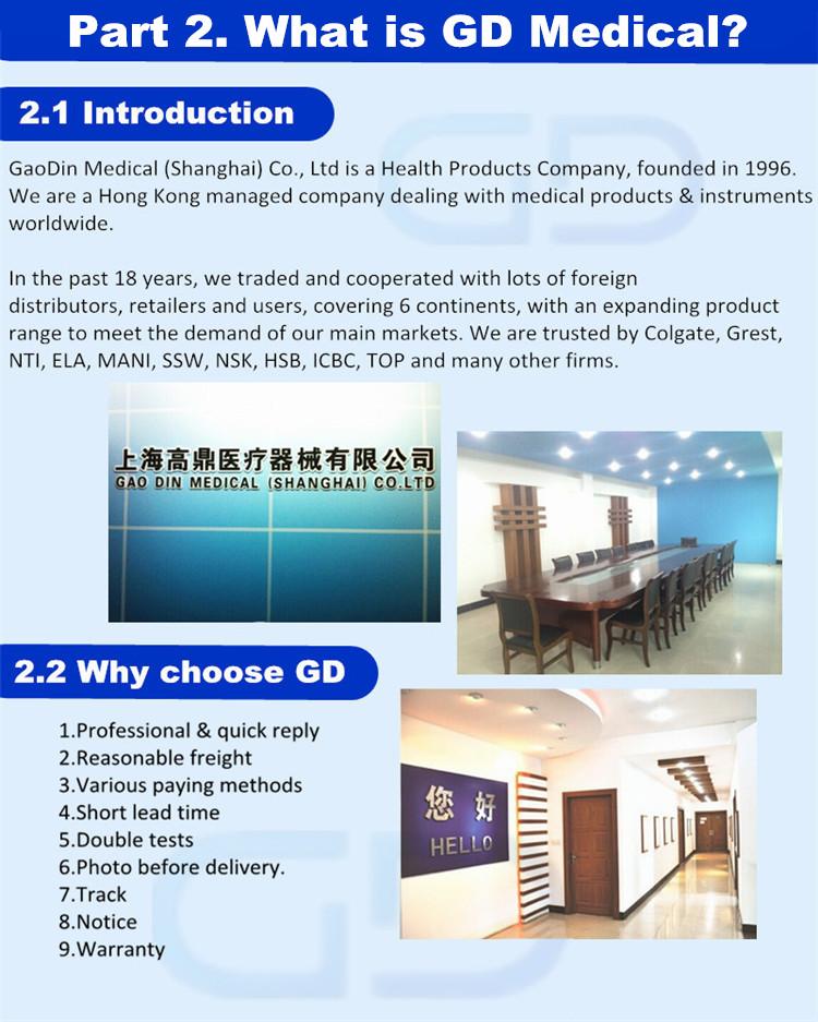 GD Medical-10.jpg