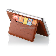 Chinese case pu leather for iphone 6 with card slot and hold function , more pattens for choice